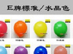 Everts balloon����һ���µ��񻰵���