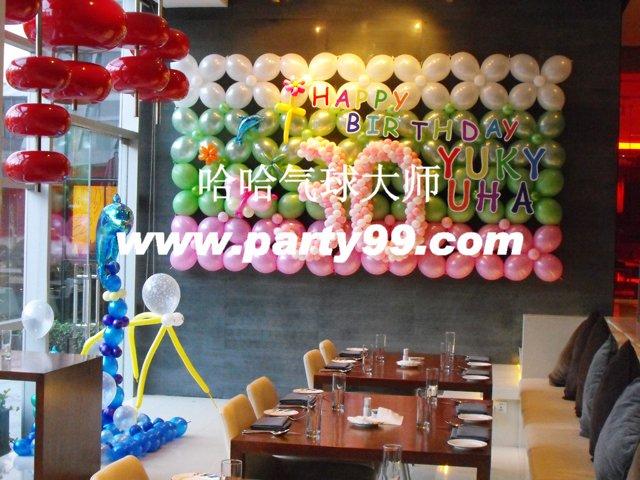 100天,1岁,10岁,20岁,30岁,40岁,60岁,80岁生日气球装饰为你 咨询电话图片