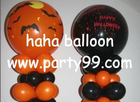 万圣节气球布置