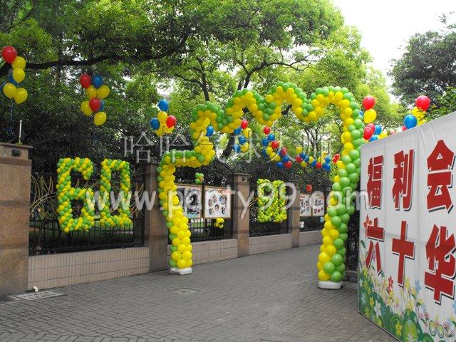 中福会(宋庆龄幼儿园)气球装饰