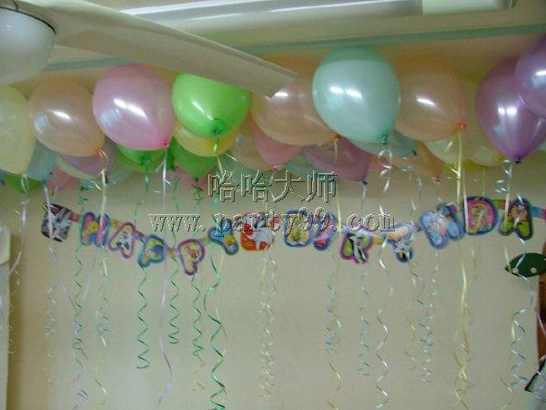 供应氦气球聚会会场布置