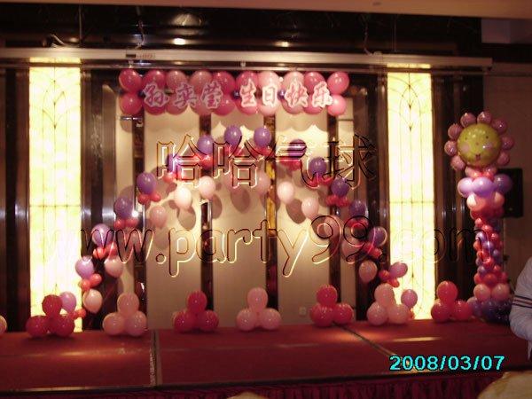 儿童生日气球布置;; 生日气球布置