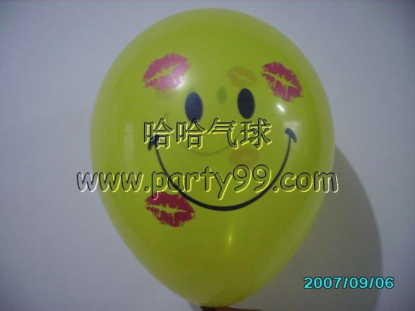 可爱的笑脸,人见人爱,我们提供大量气球订做,并提供批发零售,欢迎选购 气球直线电话:021-51692059 24小时热线:13636505761 MSN:zhonghu1011@hotmail.com QQ:478806844
